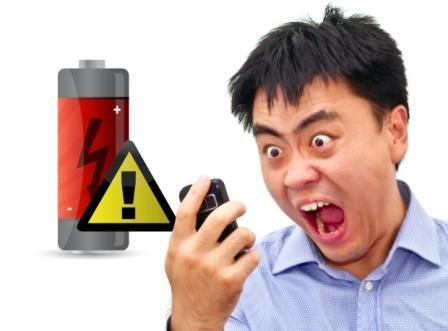 baterai jumbo