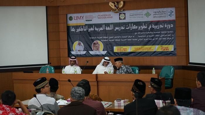 Tingkatkan Bahasa Arab, UMY Datangkan Sulthon Al Qahthani