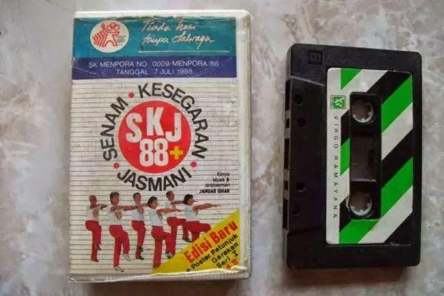 kaset pita