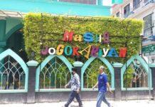 masjid jogokariyan hand sanitizer