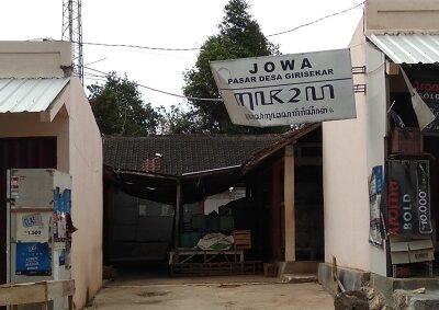 pasar Jowa