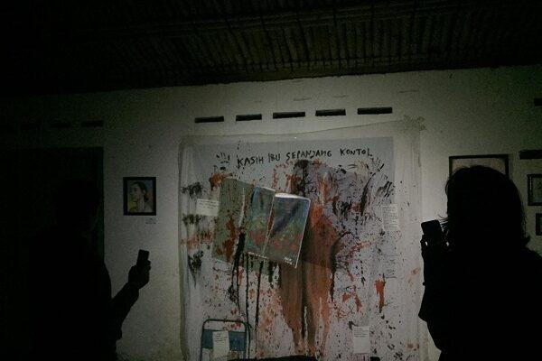 Eling art space
